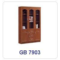 GB 7903